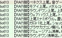 f:id:har-k:20110424233909j:image