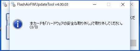 f:id:har_amc:20180517102856j:plain