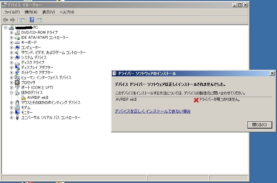 f:id:har_amc:20200619141146j:plain