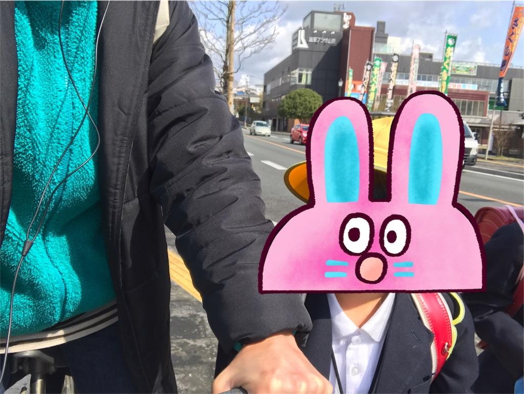f:id:hara-artist_reiko:20170322211316j:image