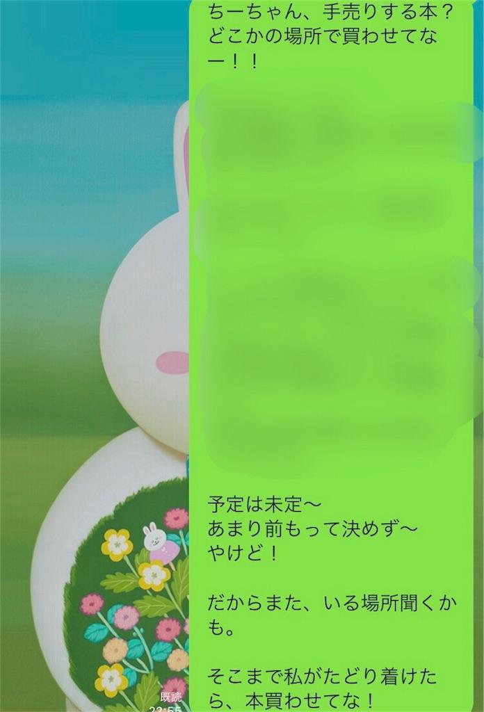 f:id:hara-artist_reiko:20170417112314j:image
