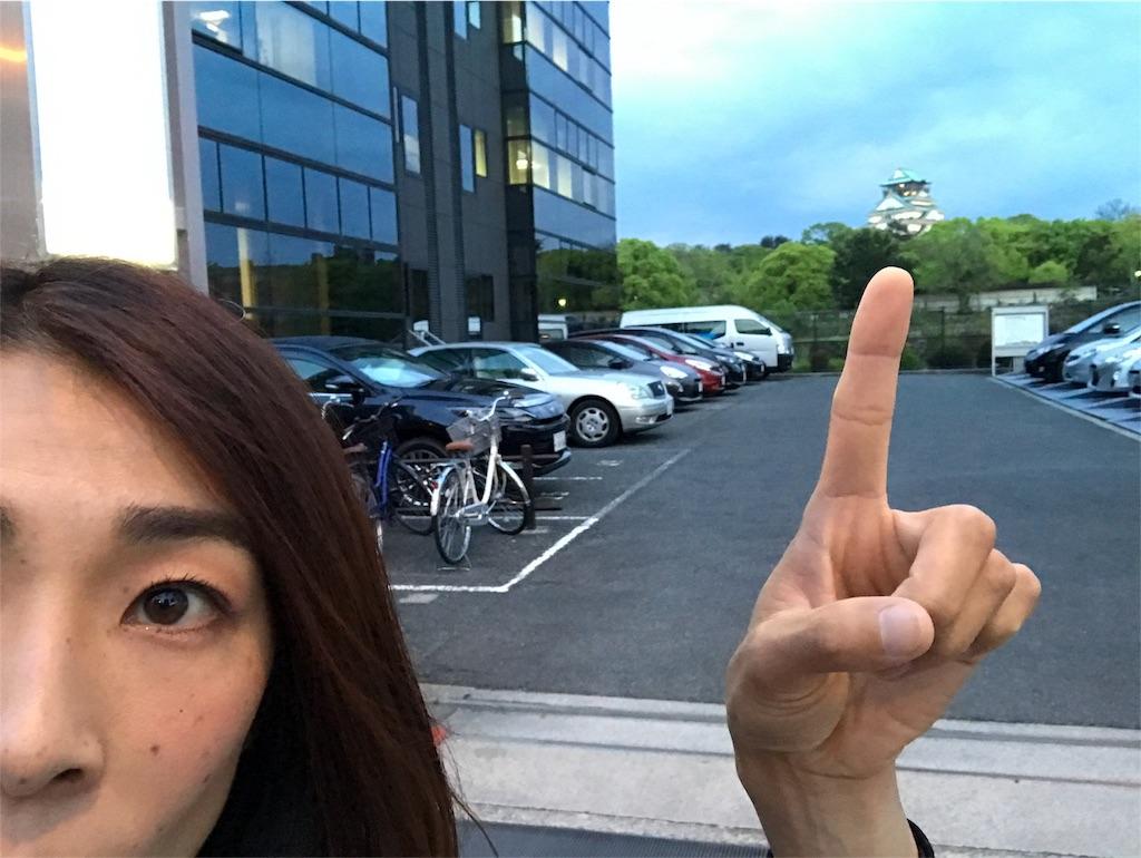 f:id:hara-artist_reiko:20170504205336j:image