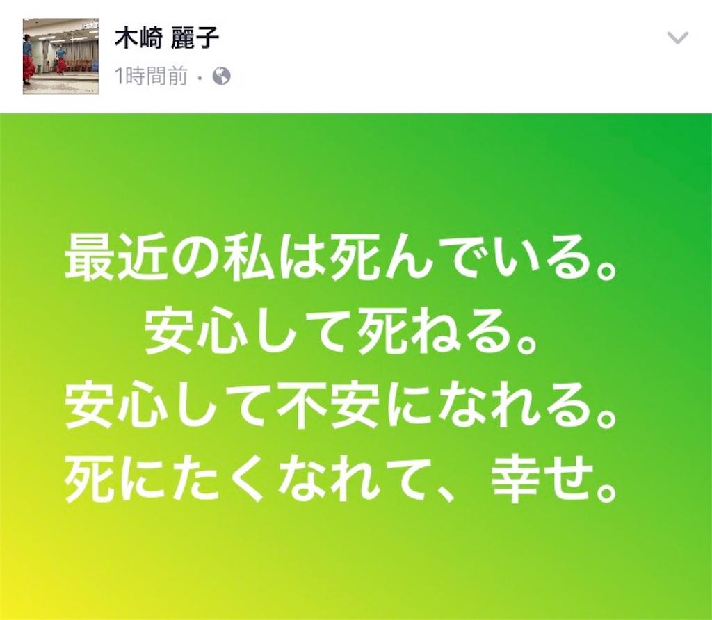 f:id:hara-artist_reiko:20170827130046j:image