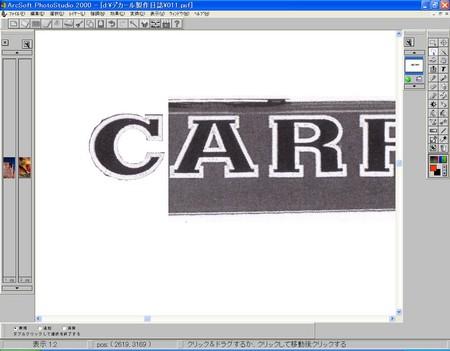 f:id:hara-potter:20080702215300j:image