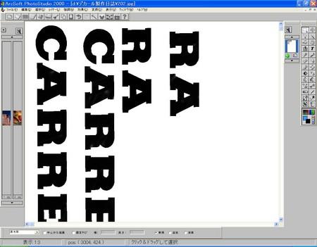 f:id:hara-potter:20080704215017j:image