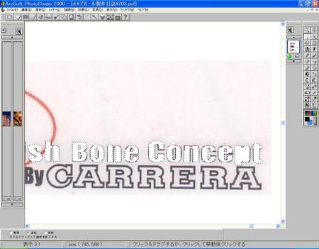 f:id:hara-potter:20080718184753j:image