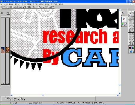 f:id:hara-potter:20080720134507j:image