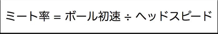 f:id:haraberashi:20171226190151p:plain