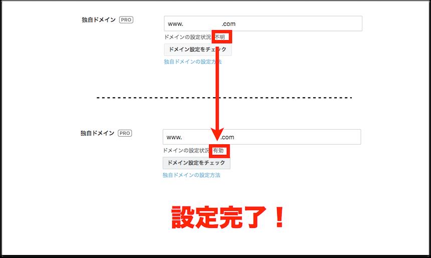 f:id:haraberashi:20180323215459p:plain