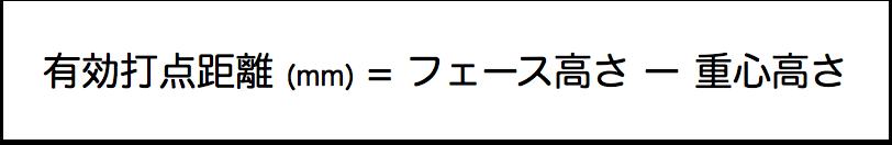 f:id:haraberashi:20180620183655p:plain