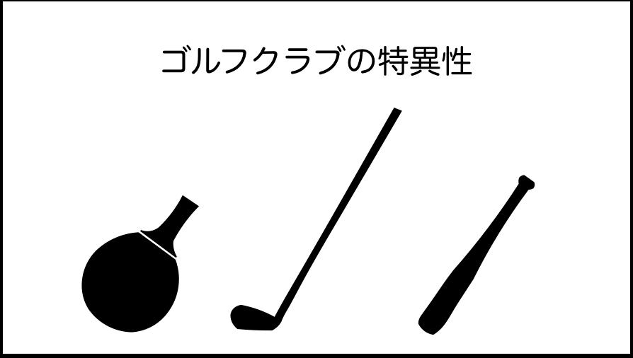 f:id:haraberashi:20190417064349p:plain