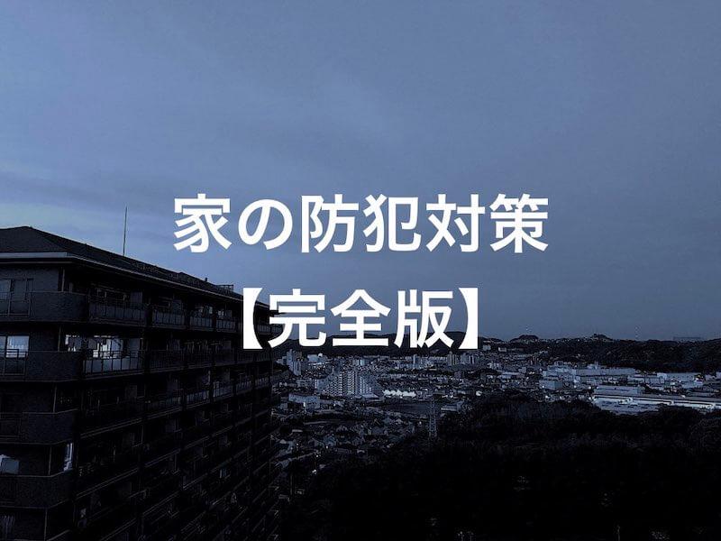 f:id:haraberashi:20190504142040j:plain