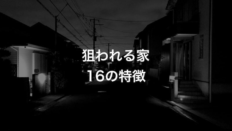 f:id:haraberashi:20190506054550j:plain