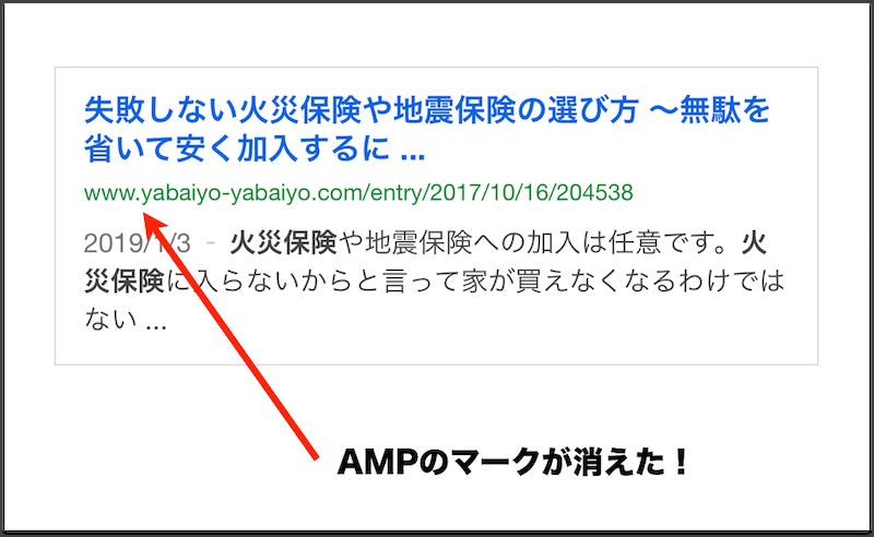 f:id:haraberashi:20190602233907p:plain