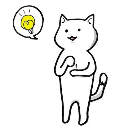 f:id:haraberashi:20190719074306j:plain