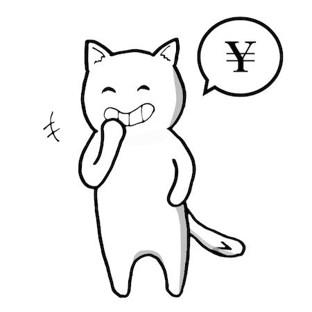f:id:haraberashi:20190724100127p:plain