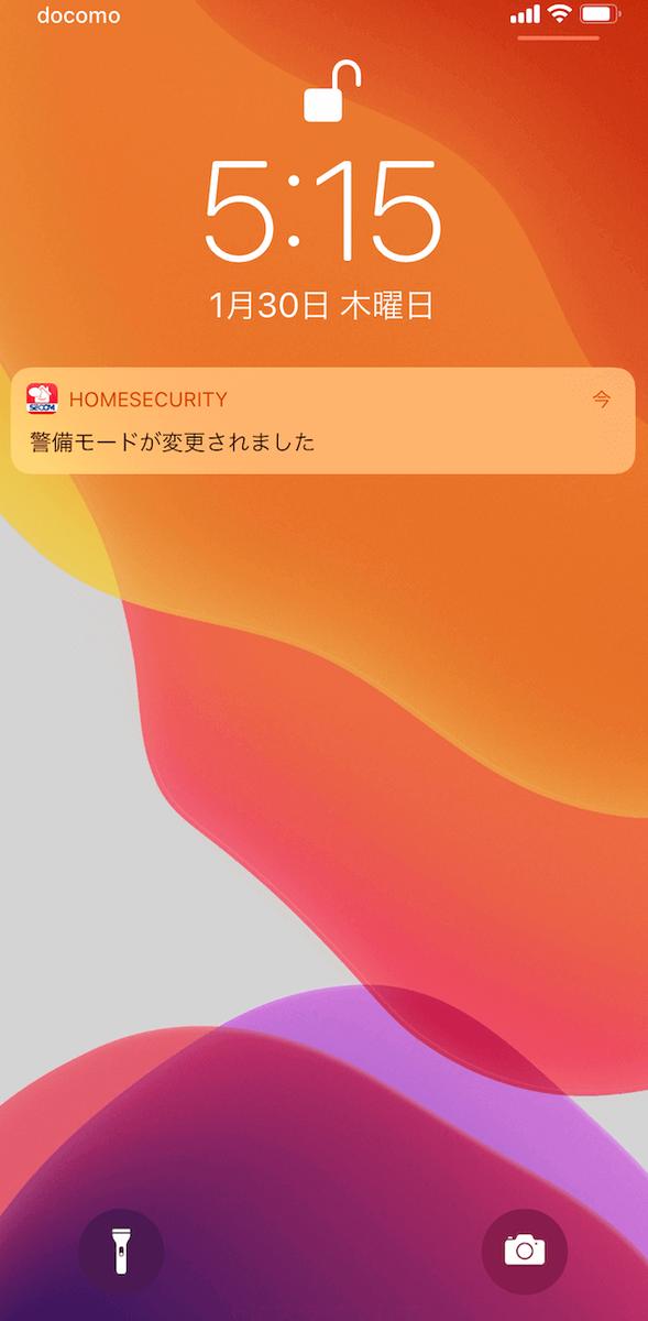 f:id:haraberashi:20200130060039p:plain