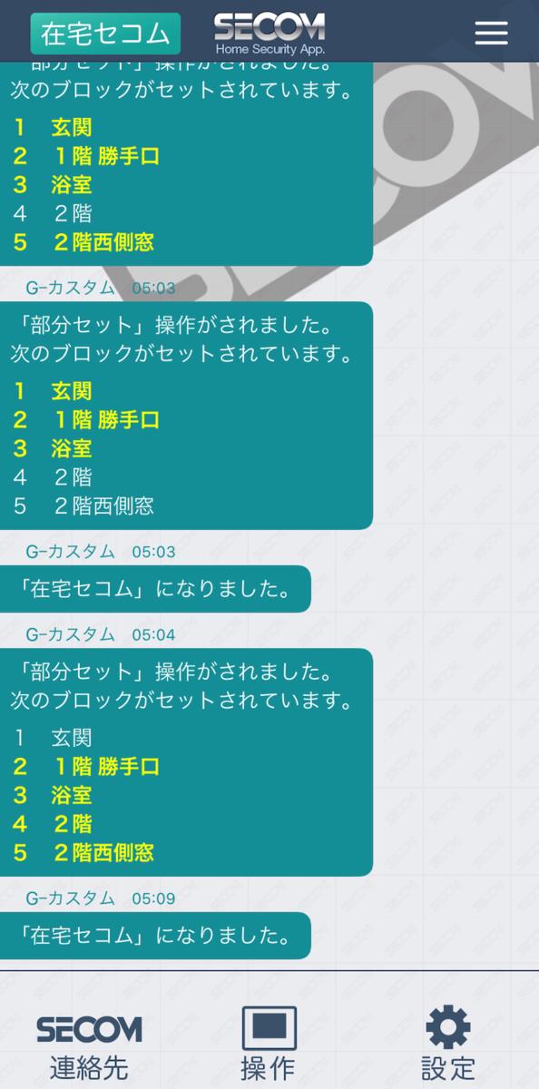 f:id:haraberashi:20200130060445p:plain