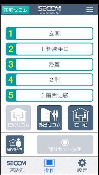 f:id:haraberashi:20200219124007p:plain