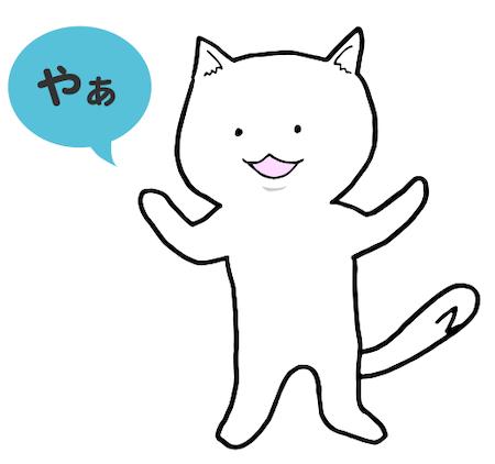 f:id:haraberashi:20200413215048p:plain