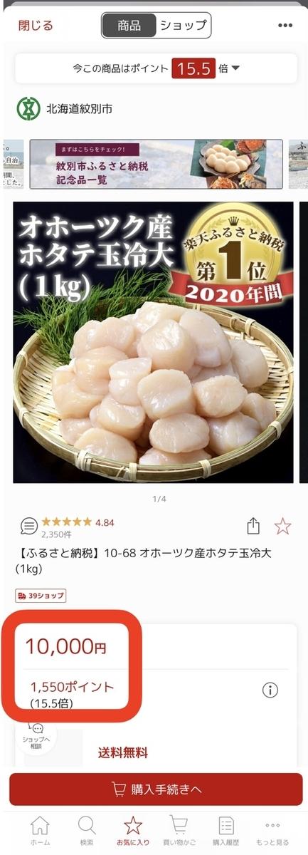 f:id:haraberashi:20210506043344j:plain