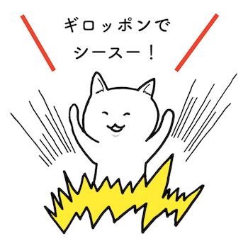 f:id:haraberashi:20210622031017p:plain