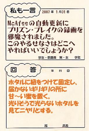 f:id:harabushi:20070130234451j:image