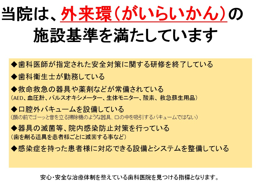f:id:harada-dc:20180322121033j:plain