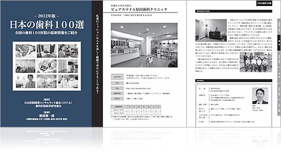 f:id:harada-dc:20180622172318j:plain