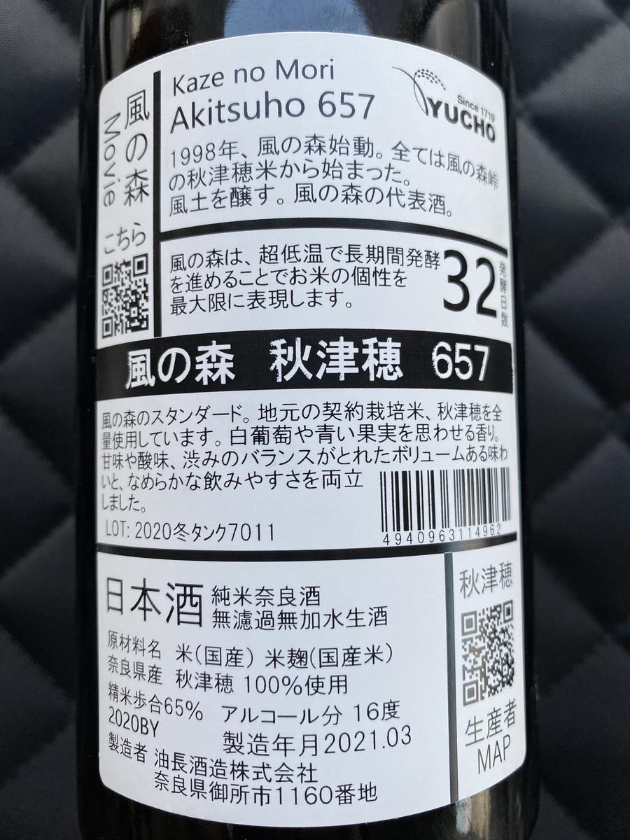 f:id:harada0205:20210426052920j:plain
