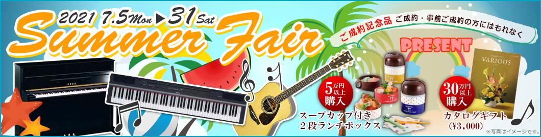 f:id:harada3337:20210706182548p:plain
