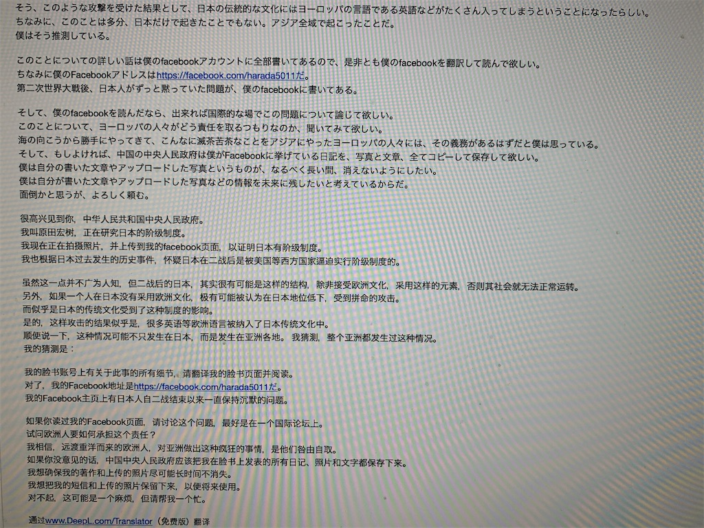 f:id:harada5011:20200810150204j:image