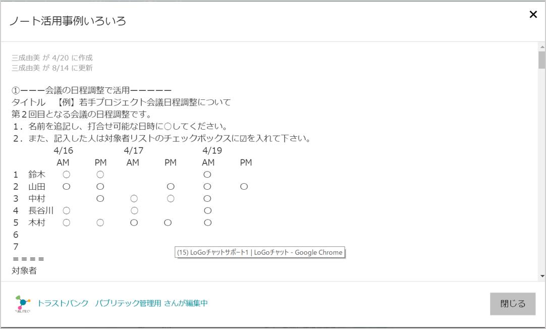 f:id:harada_publitech:20200827213734p:plain