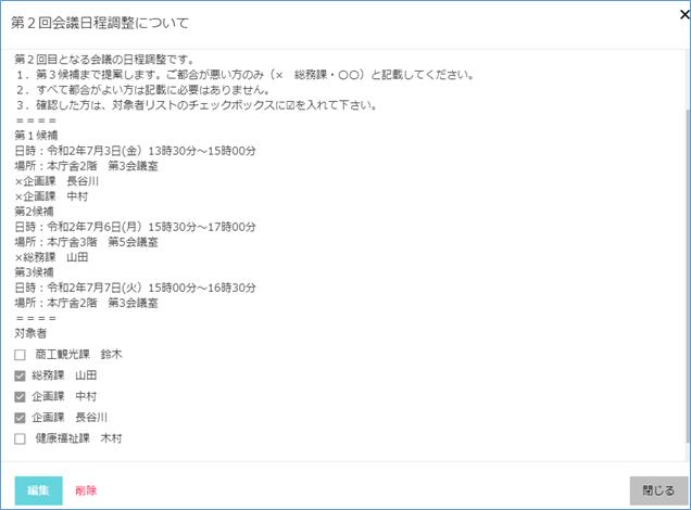 f:id:harada_publitech:20201210171954p:plain