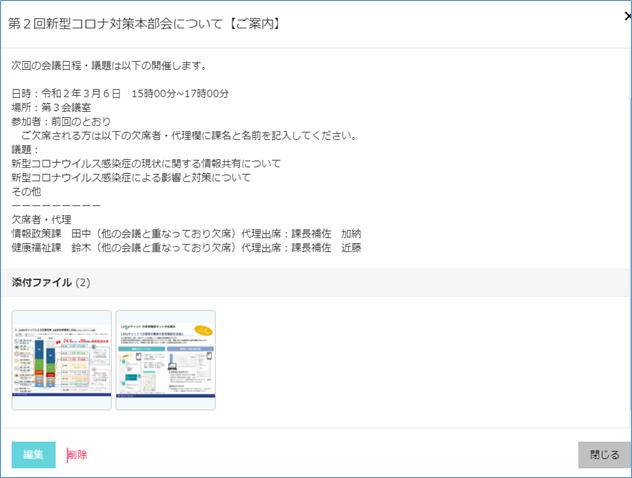 f:id:harada_publitech:20201210174051p:plain