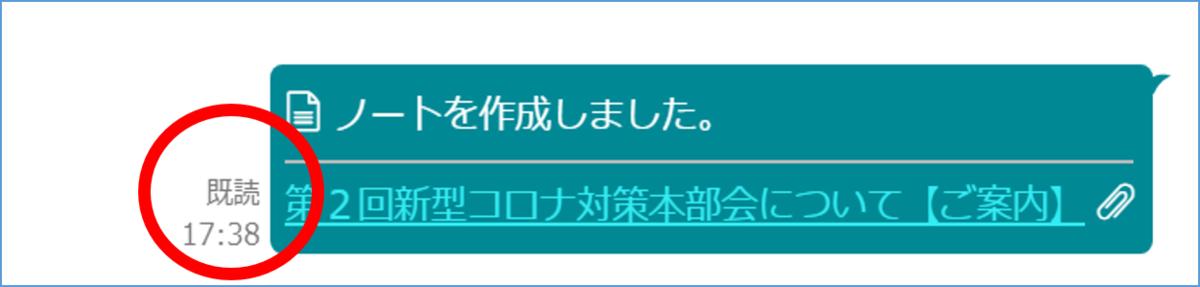 f:id:harada_publitech:20201210175142p:plain