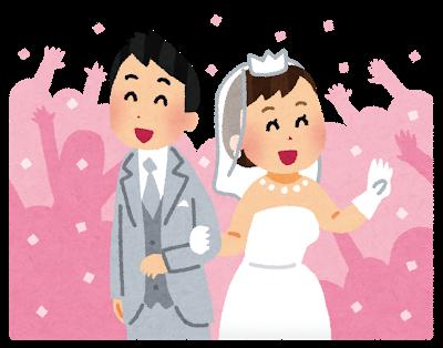 結婚をして祝福されている男女