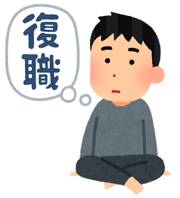 f:id:haradadesu:20190517090843p:plain
