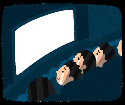 映画を見ている大勢の人たち