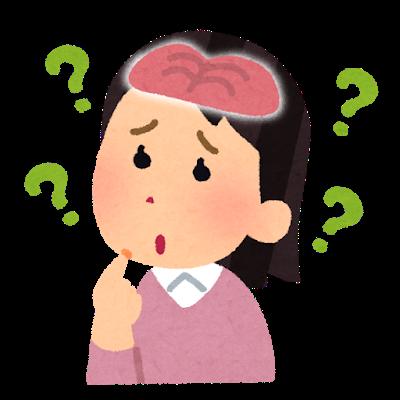認知症の特徴