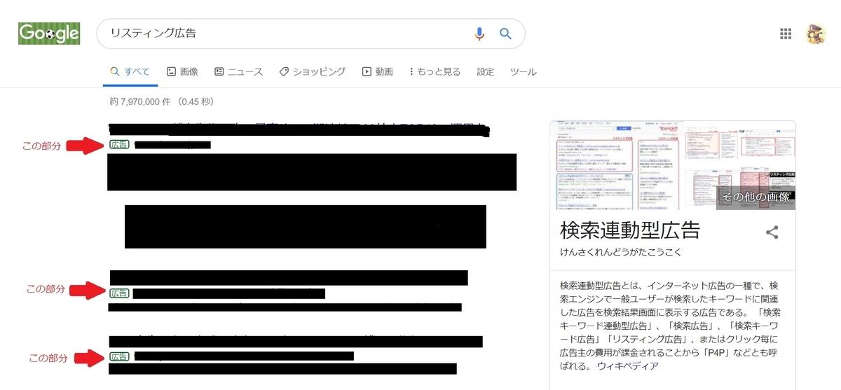 f:id:haradadesu:20190619135225j:plain