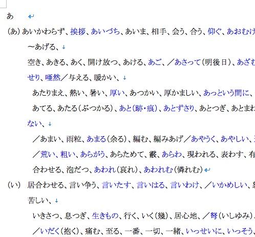 f:id:haradamasaru:20150606093616j:plain