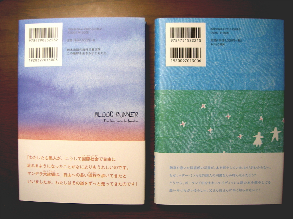 f:id:haradamasaru:20150726104057j:plain