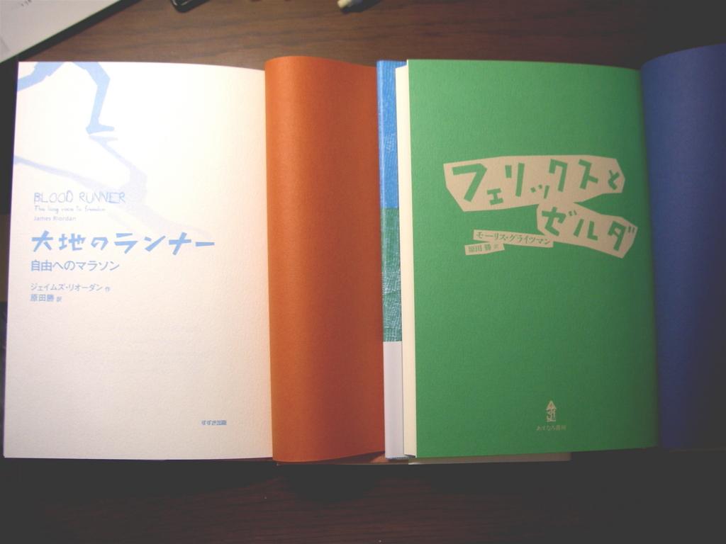 f:id:haradamasaru:20150730011728j:plain