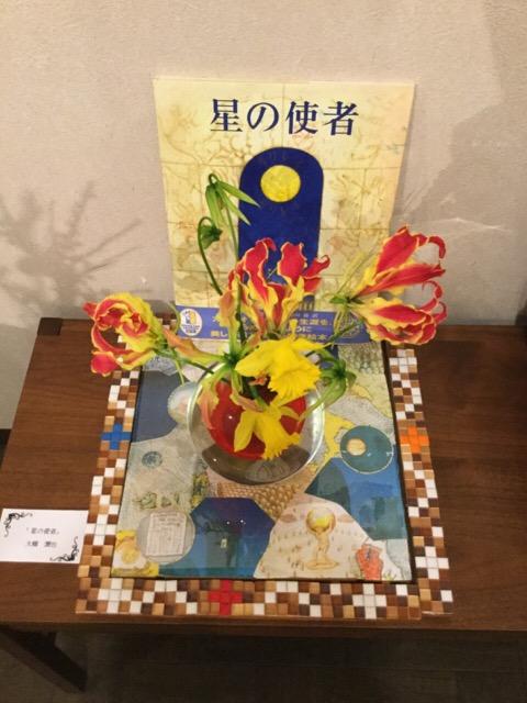 f:id:haradamasaru:20160229144214j:plain