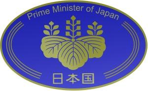 f:id:haradamasaru:20160619125726j:plain