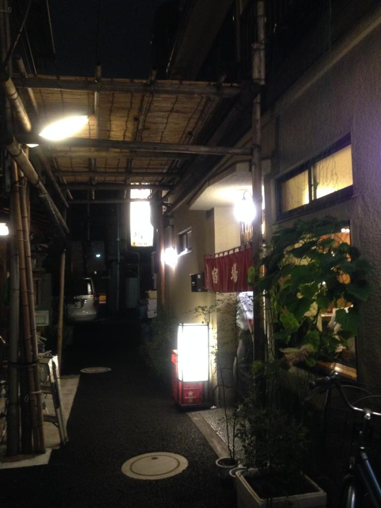 f:id:haradamasaru:20160803225450j:plain