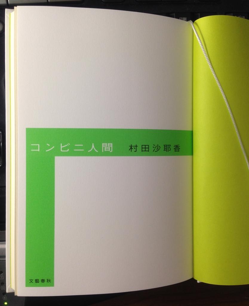 f:id:haradamasaru:20160806100447j:plain
