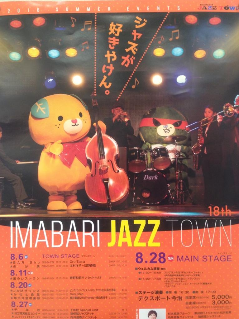 f:id:haradamasaru:20160812174420j:plain