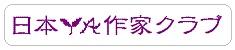f:id:haradamasaru:20161102192105j:plain